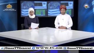 جلالة السلطان المعظم / حفظه الله ورعاه / يصدر مرسوماً سلطانياً سامياً