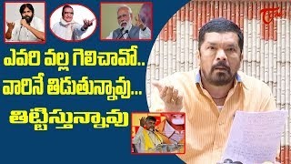 Posani Fires On AP CM Chandra Babu Naidu About His Political Movie Controversy | TeluguOne - TELUGUONE