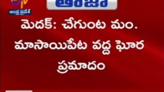 Nanded Passenger Hits Kakatiya School Bus In Masaipet Of Medak, 10 Feared To Be Dead - ETV2INDIA