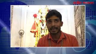 video : दुर्गा अष्टमी पर कंजक पूजन के साथ-साथ मंदिरों में की गई पूजा-अर्चना