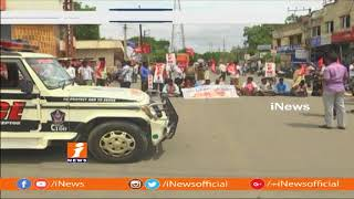 CPM And CPI Leaders Protest Over Petrol And Diesel Price Hikes In Kadapa | News - INEWS