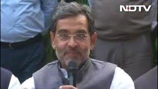 उपेंद्र कुशवाहा बोले- छुपकर RSS का एजेंडा लागू कर रही थी सरकार - NDTVINDIA