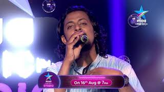 Star Maa Music Studio Starts 16th Aug 2019 at 7 PM only on Star Maa Music. - MAAMUSIC