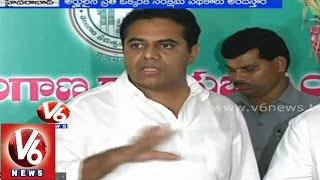 There is no limit for applying govt schemes - IT Minister KTR - V6NEWSTELUGU