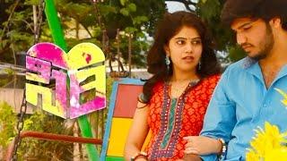 Siri - Telugu Short Film 2016 || an undying Love Story by Rakesh Obilereddy - YOUTUBE