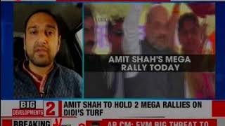 Amit Shah on Mamata Banerjee's turf: BJP chief to sound poll bugle today - NEWSXLIVE