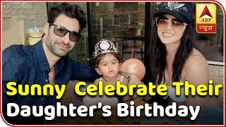 Sunny Leone & Daniel Weber celebrate their daughter's Nisha Kaur Weber's 3rd Birthday - ABPNEWSTV