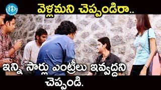 వెళ్లమని చెప్పండిరా..ఇన్ని సార్లు ఎంట్రీలు ఇవ్వద్దని చెప్పండి - Pokiri Movie Scenes || Mahesh Babu - IDREAMMOVIES