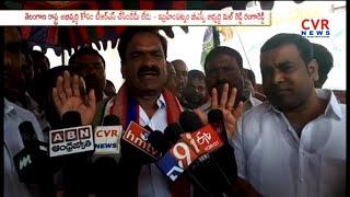 BSP MLA Candidate Malreddy Ranga Reddy Election Campaign | Ibrahimpatnam | CVR News - CVRNEWSOFFICIAL