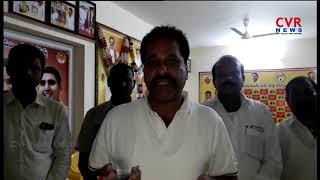 AP Minister Amarnath Reddy Released CVR News Channel Calendar 2019   CVR News - CVRNEWSOFFICIAL