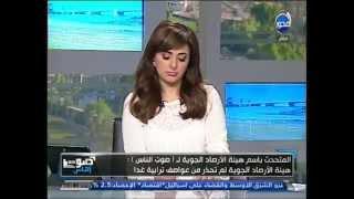 الأرصاد: موجة حارة تسيطر على مصر لمدة 48 ساعة