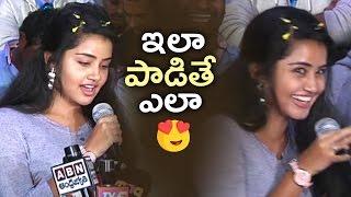 Anupama Sings Shatamanam Bhavati Movie Song | Super Cute | TFPC - TFPC