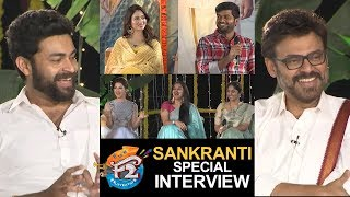 F2 Movie Team Super Fun Interview | Venkatesh | Varun Tej | Mehreen | Tamannaah | TFPC - TFPC