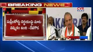 Ghulam Nabi Azad Thank Judges of Supreme Court Over Floor Test in Karnataka | Press Meet Live | CVR - CVRNEWSOFFICIAL
