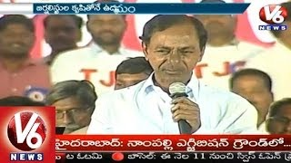 KCR Speech at Telangana journalist jathara - V6NEWSTELUGU