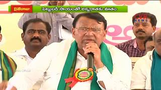 Minister Pocharam Srinivas Reddy Speech at  Raithu Jeevitha Bheema Awareness Program | Raithe Raju - CVRNEWSOFFICIAL