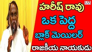 Sangareddy MLA Jagga Reddy Chit Chat with Media | Sensational Comments on Harish Rao | CVR NEWS - CVRNEWSOFFICIAL
