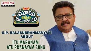 S.P. Balasubrahmanyam About Itu Maranam Atu Pranayam Song || Moodu Puvvulu Aaru Kayalu - ADITYAMUSIC