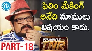Director Geetha Krishna Interview Part #18 || Frankly With TNR || Talking Movies With iDream - IDREAMMOVIES