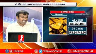 Stock Market Recommendations By Senior Technical Analyst  Money Money (06-02-2018) | iNews - INEWS