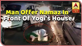 Man offers namaz on road in front of Yogi's office, police fails to stop him - ABPNEWSTV