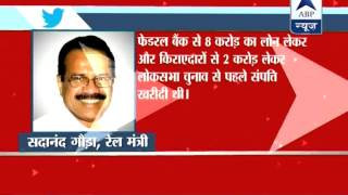 Ministers' assests have incresed by nearly 100% since coming to power: ADR report - ABPNEWSTV