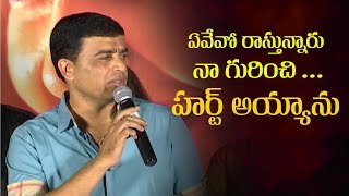 I was deeply hurt reading those articles: Dil Raju | Srinivasa Kalyanam Pre Release | Nithiin - IGTELUGU