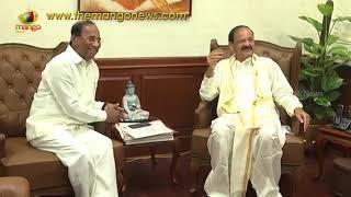 Kodela Siva Prasada Rao meets Vice President M Venkaiah Naidu| Mango News - MANGONEWS