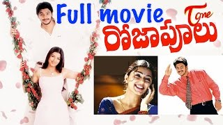 Roja Poolu Telugu Full Length Movie || Sriram, Bhoomika Chawla - TELUGUONE