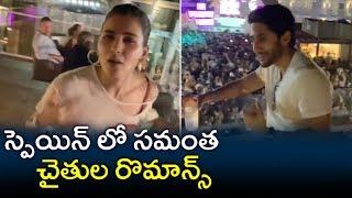 Samantha Chaitu Latest Romantic Dance Video | Chay Sam Dance - RAJSHRITELUGU