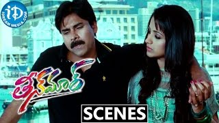 Teen Maar Movie Scenes || Pawan Kalyan, Trisha Breakup || Pawan Birthday Special - IDREAMMOVIES