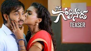 Soda Goli Soda Movie Teaser   Maanas   Karunya   Mahima Alekhya   TFPC - TFPC