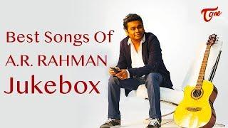 AR Rahman Birthday Special All Time Hit Telugu Movie Video Songs Jukebox | TeluguOne - TELUGUONE