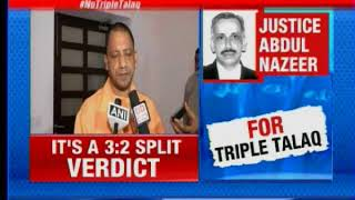 Historic judgement, provides not only justice but empowerment also: UP CM on Triple Talaq - NEWSXLIVE