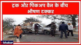 Collision between truck and pick-up van in Bihar's Siwan | ट्रक और पिकअप वैन के बीच भीषण टक्कर - ITVNEWSINDIA