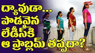 Health Problems Of Being A Tall Woman - TELUGUONE