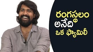 Actor Shatru About Working Experience With Rangasthalam Team | TFPC - TFPC