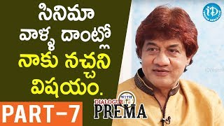 Cartoonist Mallik Exclusive Interview - Part #7 | Dialogue With Prema | Celebration Of Life - IDREAMMOVIES