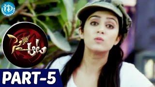 Sye Aata Full Movie Part 5 || Charmi || Ajay || Nassar || KRK Pawan || Devi Sri Prasad - IDREAMMOVIES