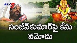 అమ్మవారి విగ్రహం మాయం! | Basara Temple Priest Suspended | TV5 News - TV5NEWSCHANNEL