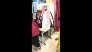 بالفيديو.. طريقة مبتكرة لمبايعة الملك في السعودية