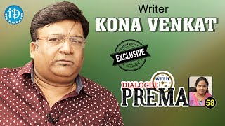 Producer Kona Venkat Exclusive Interview || Dialogue With Prema #58 || Celebration Of Life #449 - IDREAMMOVIES