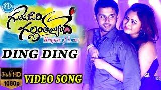 Ding Ding Ding Song || Gunde Jaari Gallanthayyinde Movie || Nithin, Nithya Menen || Anoop Rubens - IDREAMMOVIES