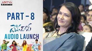 Devadas Audio Launch Part- 08 || Akkineni Nagarjuna, Nani, Rashmika, Aakanksha Singh - ADITYAMUSIC