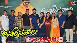 Nartanasala Movie Teaser Launch | Naga Shaurya | Kashmira | Yamini | TeluguOne - TELUGUONE