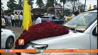 West Godavari TDP Leaders Grand Welcome To Raghu Ramakrishna Raju | iNews - INEWS