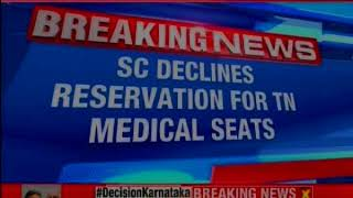 TN Medical officers challenged sec 9 of MCI; act ordered 25% reservation for diploma - NEWSXLIVE