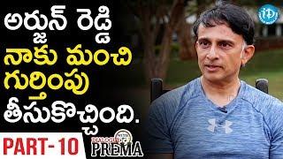Manjula Ghattamaneni Exclusive Interview Part#10    Dialogue With Prema   Celebration Of Life - IDREAMMOVIES