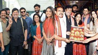 Srinivasa Kalyanam Team Visits Dwaraka Tirumala   Nithin   Raashi Khanna - RAJSHRITELUGU