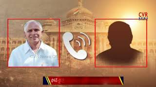Karnataka CM B. S. Yeddyurappa Audio Tapes Leaked : Karnataka Floor Test Live Updates | CVR News - CVRNEWSOFFICIAL